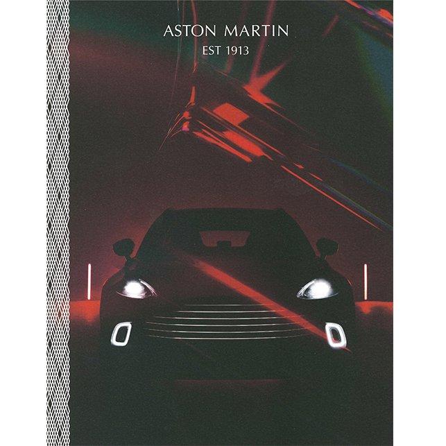 Aston Martin MagazineVol.44にImmun'Âgeの広告登場